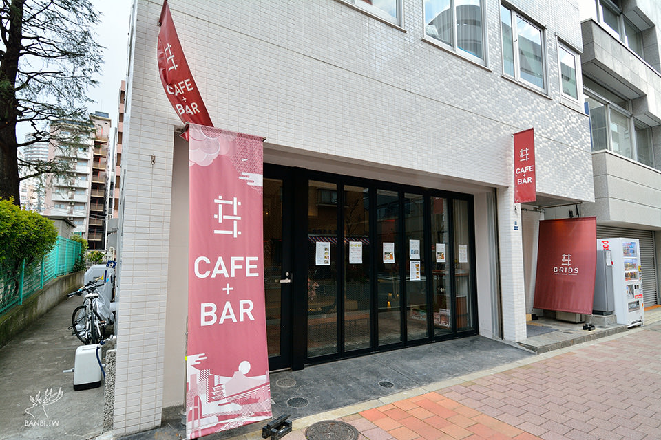 秋葉原住宿-有女生樓層咖啡館酒吧的背包房青年旅館 Grids Hostel Lounge Akihabara