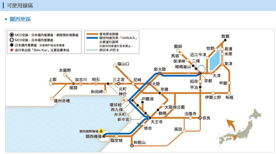 姬路城1千株粉紅櫻花海 美麗的白色日本國寶 關西賞櫻景點(交通門票時間資訊
