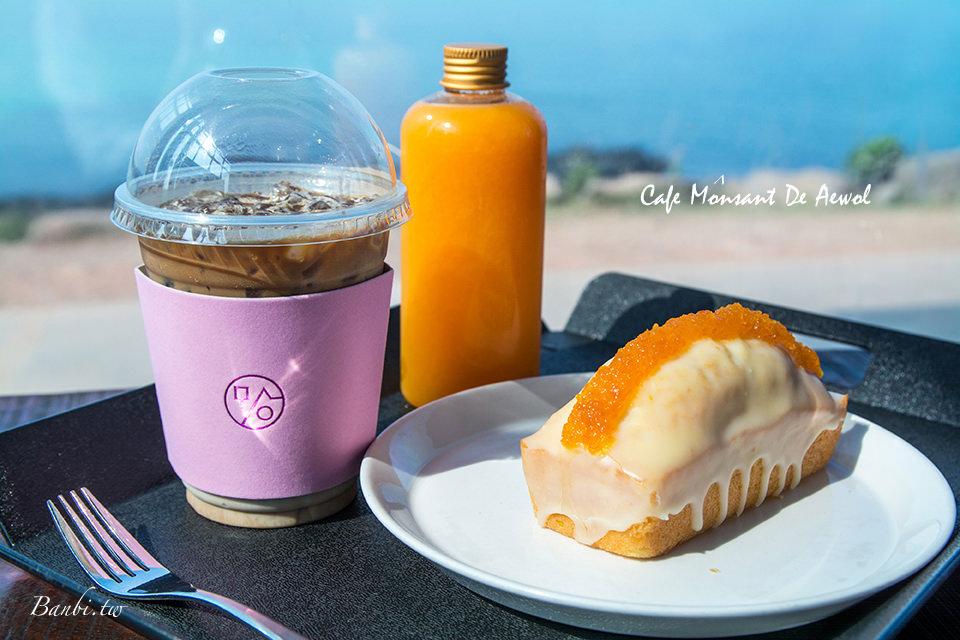 GD咖啡館-濟州島必去涯月海邊超美Monsant de Aewol,前往交通說明