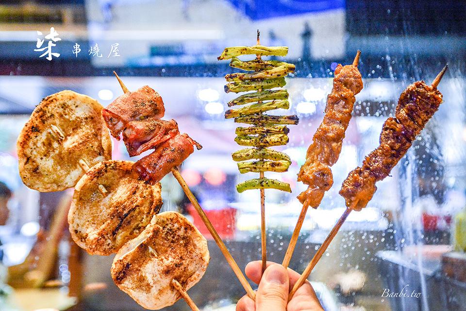 台北中山區美食-柒串燒屋15元起銅板價的居酒屋也可外帶燒烤 善導寺站