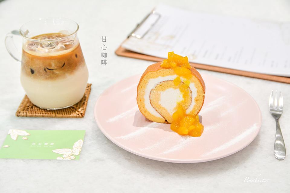 甘心咖啡 龍山寺巷弄可愛小咖啡館的喔疼拿鐵與芒果蛋糕捲
