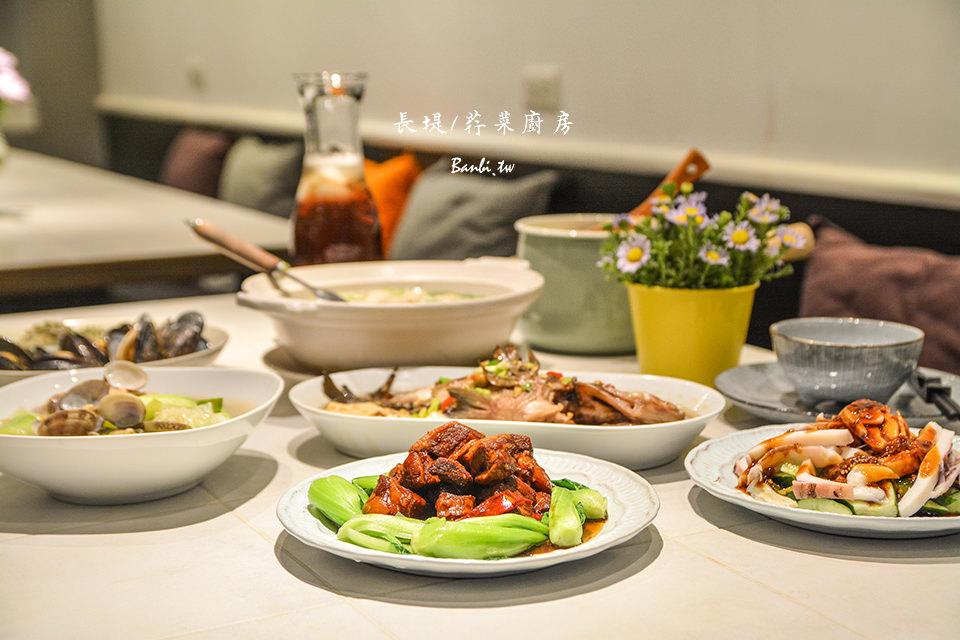 東引美食-長堤荇菜廚房 馬祖的美味無菜單海鮮漁家料理