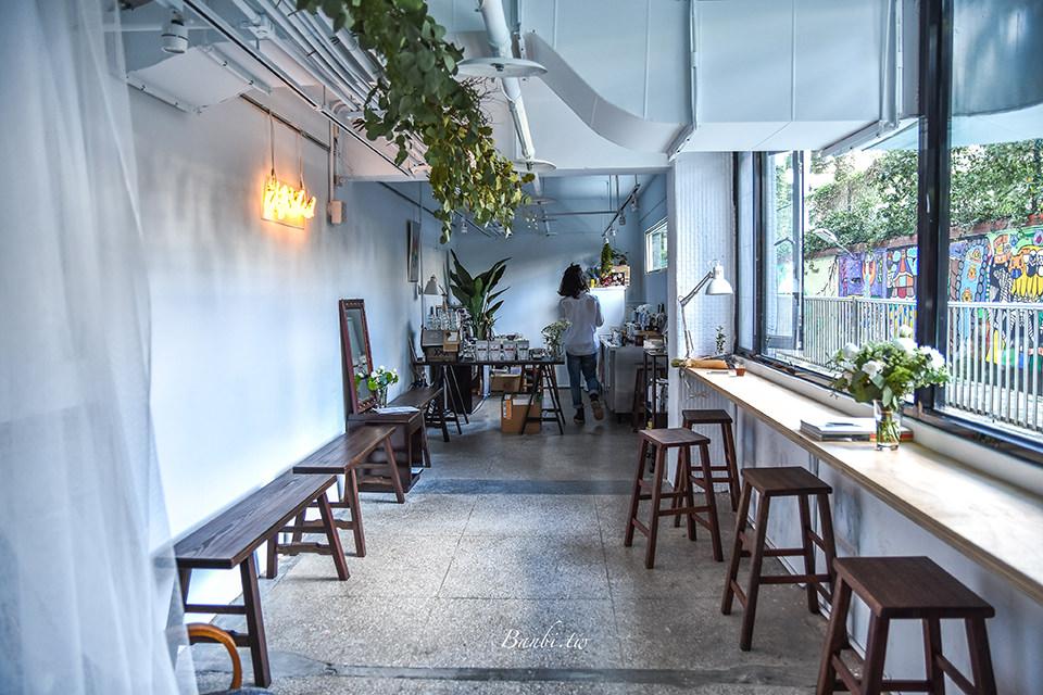 台北中山區的秘境Life's hard咖啡館-好喝咖啡與美好安靜的W&M workshop空間