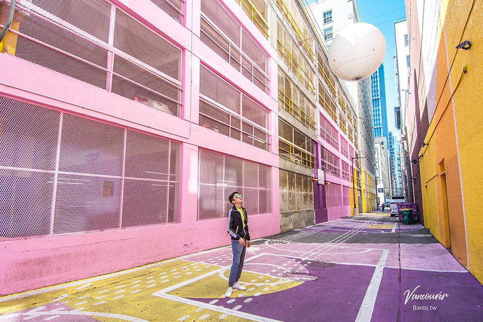 溫哥華市中心景點Alley Oop可愛粉紅牆彩色巷子,Twice拍攝likey MV場景
