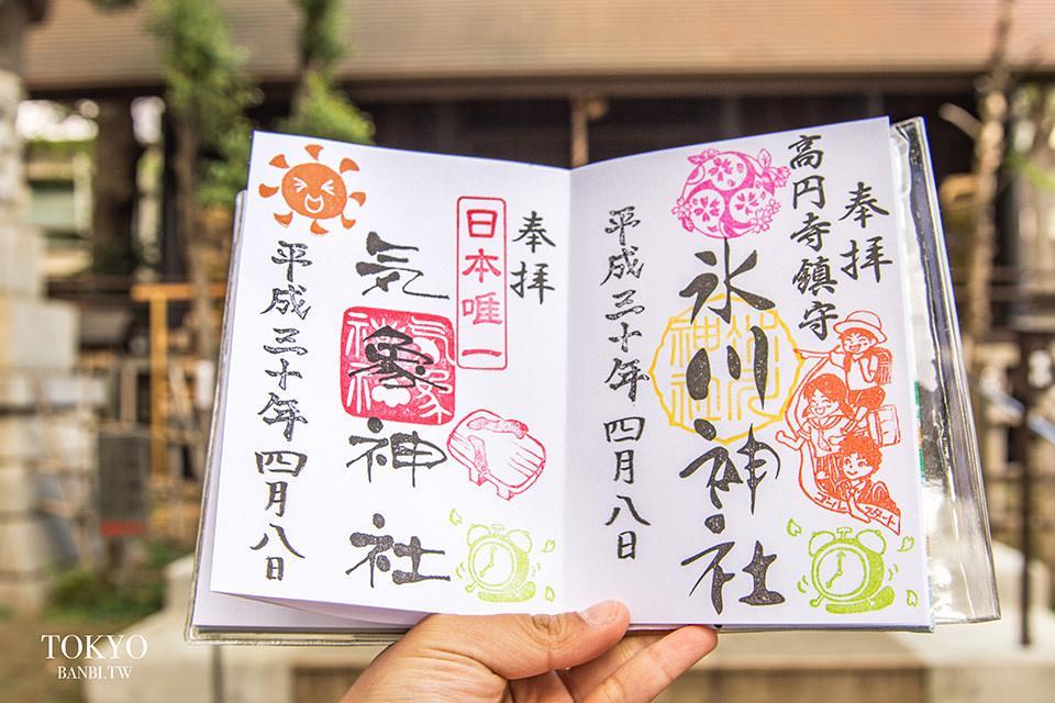 東京隱藏景點-求好天氣必去的高円寺氣象神社 告別壞天氣邁向晴男晴女之路!