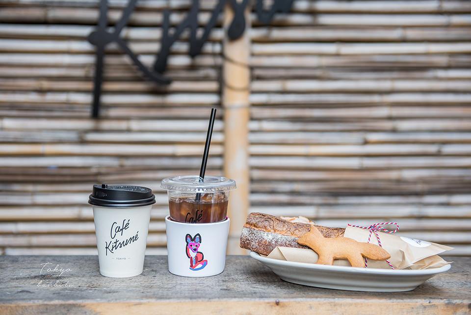 東京咖啡Café Kitsuné-表參道人氣法國小狐狸潮流品牌結合日本茶屋風的咖啡店
