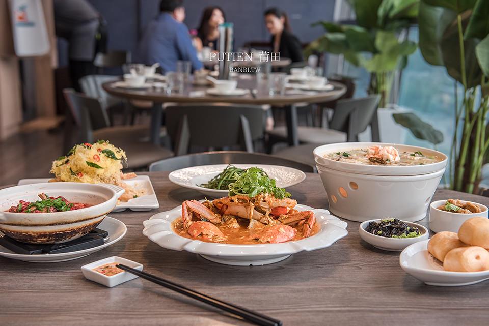 台北信義美食:PUTIEN莆田 聚餐首選,連三年米其林一星中餐廳,菜色、服務、環境皆有水準!
