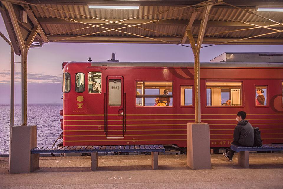 四國伊予灘物語觀光列車:往秘景出發!令人感動的夕陽紫霞海景下午茶(預約訂票、時間路線、價格