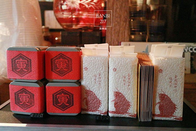 Banbi217 美食旅遊: 寅樂屋 美味的日式咖哩與咖啡 (台北大安區延吉街美食)(捷運信義線信義安和站)