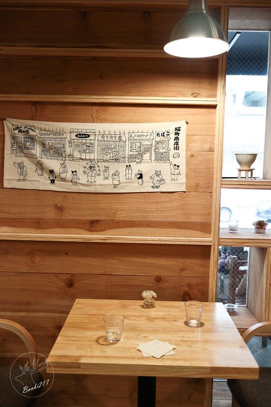 Banbi217 美食旅遊: [台北松山民生社區]花家食堂,家常日式料理定食、湯咖哩 、下午茶甜點、鍋物