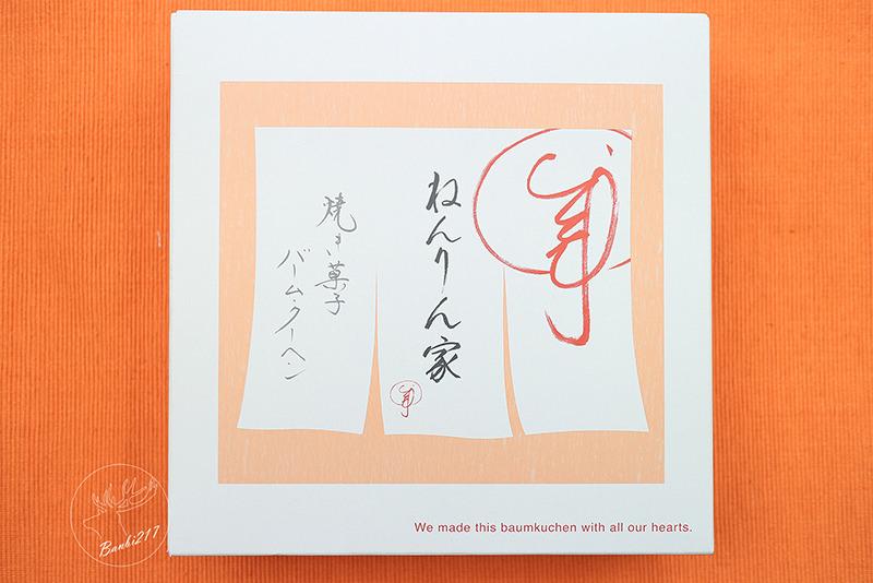 Banbi217 美食旅遊: 年輪家年輪蛋糕,日本東京銀座買甜點伴手禮(Nenrinya,ねんりん家)