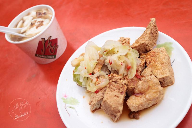 台東池上美食:福原豆腐店好吃炸豆腐及豆花、大池豆皮店