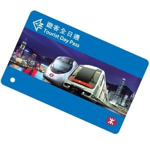 Banbi217 美食旅遊: 香港自由行旅遊 行前須知:換港幣匯率,香港簽證,香港電壓與插座轉接頭,香港天氣,電子機票,機場快線,八達通卡