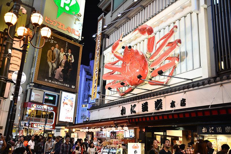 大阪美食:蟹道樂道頓堀本店(かに道楽)好鮮甜的秋天帝王蟹料理多吃 烤螃蟹 毛蟹